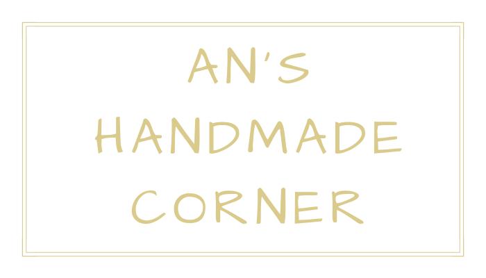 An's Handmade Corner